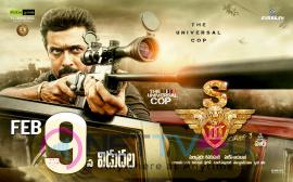 S3 Release Date Poster In Telugu On 9th Feb 2017 Telugu Gallery