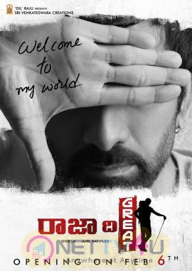 Sparkling Pre Look Poster Of The Movie Raja The Great Lead By Ravi Teja Telugu Gallery
