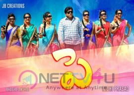 2nd Look Of Nidhi prasad Movie Title Poster Telugu Gallery