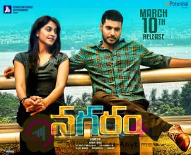 New Movie Nagaram Stunning Poster And Movie Stills  Telugu Gallery