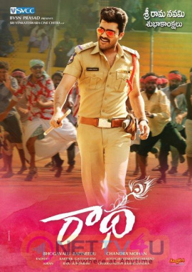Radha Movie Sriramanavami Wishes Poster And Photo Telugu Gallery