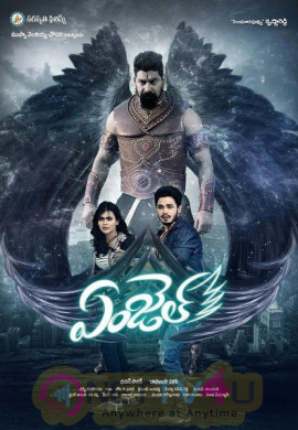 Angel First Look Design Stunning Poster  Telugu Gallery