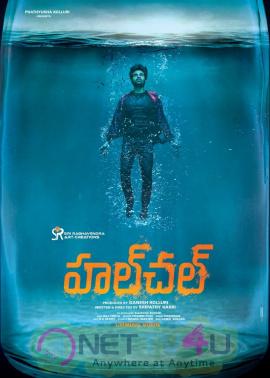 Hulchal Movie First Look Poster Telugu Gallery