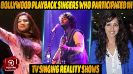 Top 10 Bollywood Playback Singers Who Participated In TV Singing Reality Shows.