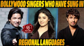 Top 10 Bollywood Singers Who Have Sung In Regional Languages
