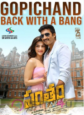 Pantham Movie Latest Posters Telugu Gallery
