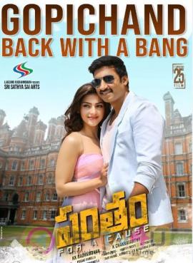 Pantham Movie Latest Posters Telugu Gallery