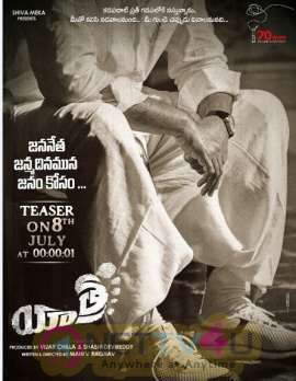 Yatra Movie Posters