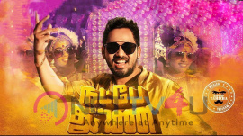 Natpe Thunai Movie Poster  Tamil Gallery
