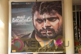 Appatlo Okadundevadu Movie Audio Launch Telugu Gallery
