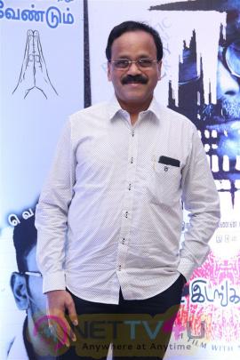 Koditta Idangalai Nirappuga Movie Audio Launch And Sathanai Salute To K Bhakyaraj Evevnt Photos Tamil Gallery