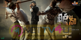 Megastar Chiranjeevi In Khaidi No.150 Teaser Release Date Poster Telugu Gallery