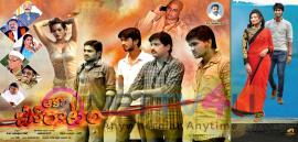 Aakali Poratam Movie Posters