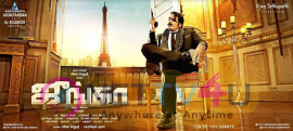 Junga Movie Poster Tamil Gallery