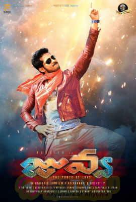 Juvva Movie Posters  Telugu Gallery