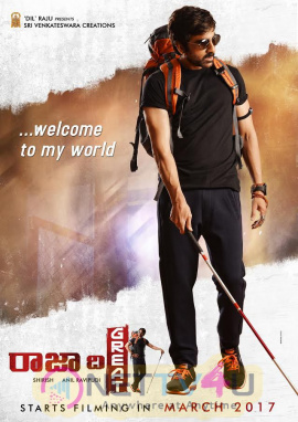 Fantastic First Look Poster Of Raja The Great Movie Telugu Gallery