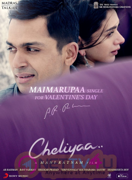 Maniratnam's Maimarupaa Single Poster Treat For Valentine's Day Spl Telugu Gallery