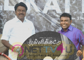 Jallikattu Movie Audio Launch Images Tamil Gallery