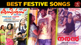 10 Best Festive Songs In Malayalam