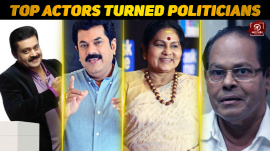 Top 10 Actors-turned Politicians In Malayalam