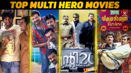 Top 10 Multi Hero Movies In Malayalam