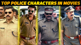 Top 10 Police Characters In Malayalam Cinema
