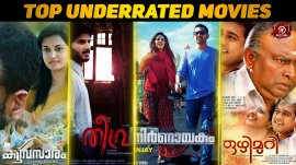 Top 10 Underrated Films In Malayalam