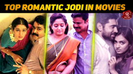 Top Ten Romantic Jodi In Malayalam