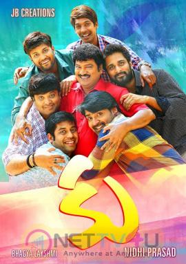Nidhi Prasad  Movie 3rd Look Poster Released