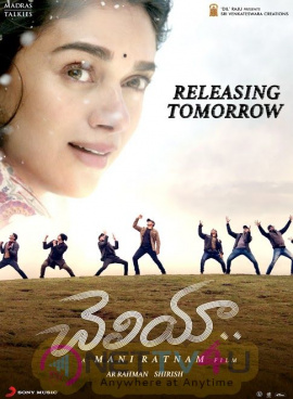 Cheliyaa Movie Release Date Poster