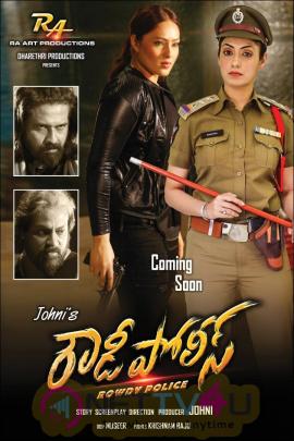 Rowdy Police Movie Posters Telugu Gallery
