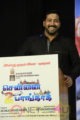 Chennai 2 Bangkok Movie Audio Launch Images