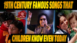 Top 10 Hit Songs: 19th Century Famous Songs That Children Know Even Today