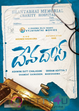 Actor Nagarjuna Movie Nani Titled As Devadas