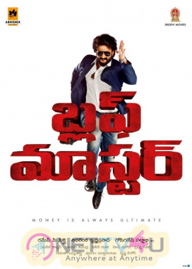 Bluff Master Movie Poster  Telugu Gallery