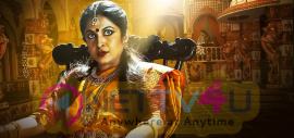 Rani Sivagami Movie Poster