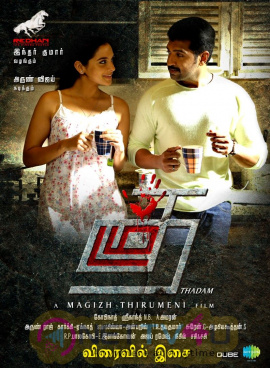 Thadam Movie Poster  Tamil Gallery