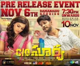 Care Of Surya Pre Release Event Poster  Telugu Gallery