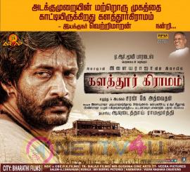 Kalathur Gramam Movie Praised By Director Vetrimaran Stills