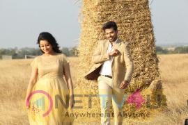 Kannullo Nee Roopame Telugu Movie Images Telugu Gallery