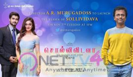 Sollividava Teaser Release Poster Tamil Gallery