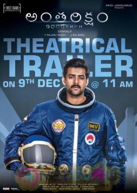 Antariksham Movie Posters