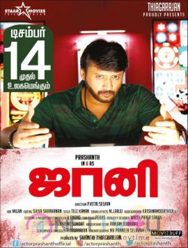 Johnny Movie Poster  Tamil Gallery