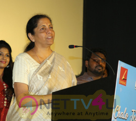 Chalo Jeete Hain Short Film Special Screening Stills Tamil Gallery