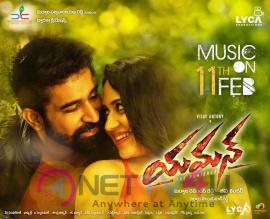 Pleasing Poster Of The Telugu Movie Yaman