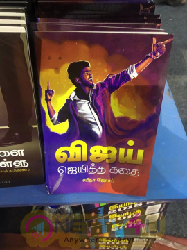'VIJAY JEITHA KATHAI' Vijay's Success Story Book At Stores Stills Tamil Gallery