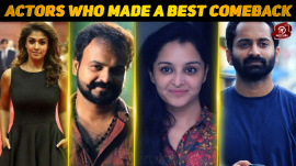 Top 10 Actors Who-Made A Powerful Second Coming In Malayalam
