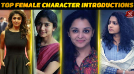 Top 10 Female Character Introductions In Malayalam