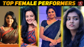 Top 10 Female Performances In Malayalam Movies
