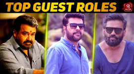 Top 10 Guest Roles In Malayalam